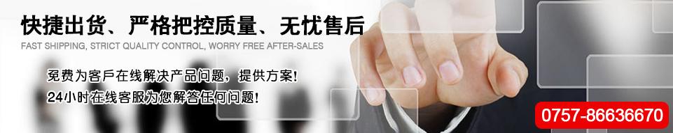 广州希纳密封材料有限公司