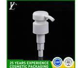 X201-D-28/410 cosmetic pump head
